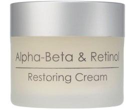 Kup Rewitalizujący krem do twarzy - Holy Land Cosmetics Restoring Cream (miniprodukt)