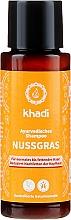 Kup Szampon do włosów normalnych i przetłuszczających się Trawa orzechowa - Khadi Nussgras Shampoo