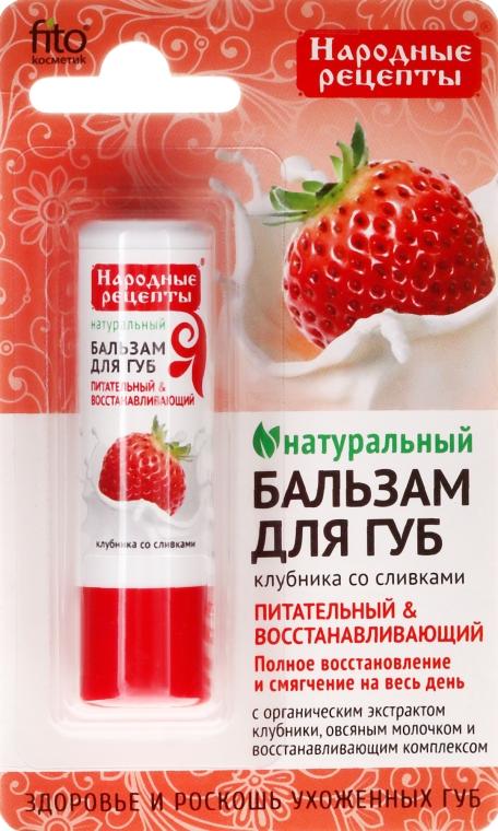 Naturalny balsam do ust Truskawka ze śmietanką - Fitokosmetik Przepisy ludowe