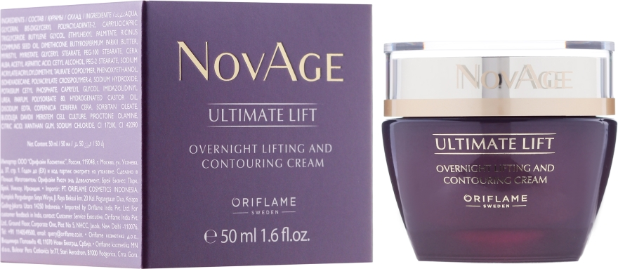 Liftingujący krem do twarzy na noc - Oriflame NovAge Ultimate Lift Overnight Lifting And Countouring Cream — фото N1