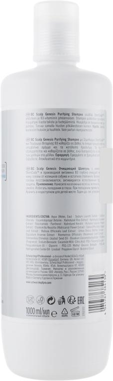 Oczyszczający szampon do włosów normalnych i tłustych - Schwarzkopf Professional BC Bonacure Scalp Genesis Purifying Shampoo — фото N4