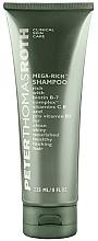 Kup Odżywczy szampon do włosów - Peter Thomas Roth Mega-Rich Nourishing Shampoo