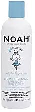Kup Szampon i odżywka 2 w 1 dla dzieci - Noah Kids 2in1 Shampoo & Conditioner
