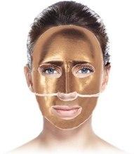 Kup Kryształowo-kolagenowa maska na bazie kawy - Clarena Black Coffee Crystal Collagen Mask
