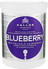 Rewitalizująca maska do włosów z ekstraktem z jagód i olejem z awokado - Kallos Cosmetics KJMN Revitalizing Hair Mask With Blueberry Extract And Avocado — фото N3