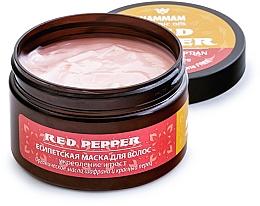 Egipska maska do włosów Wzmocnienie i wzrost - Hammam Organic Oils Red Pepper — фото N4