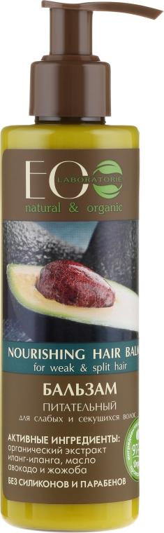 Odżywczy balsam do włosów słabych i rozdwajających się - ECO Laboratorie Nourishing Hair Balm