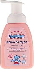 Kup Pianka do mycia 2 w 1 dla dzieci od pierwszych dni życia - Bambino