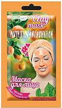 Kup Maska glinkowa do twarzy Odżywienie + regeneracja - NaturaList Clay Mask