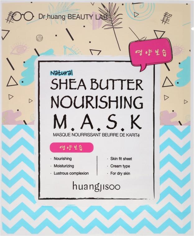 Odżywcza maska w płachcie do twarzy z masłem shea - Huangjisoo Shea Butter Nourishing Mask — фото N1