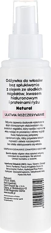 Odżywka do włosów bez spłukiwania z olejem migdałowym - Nacomi Natural — фото N2