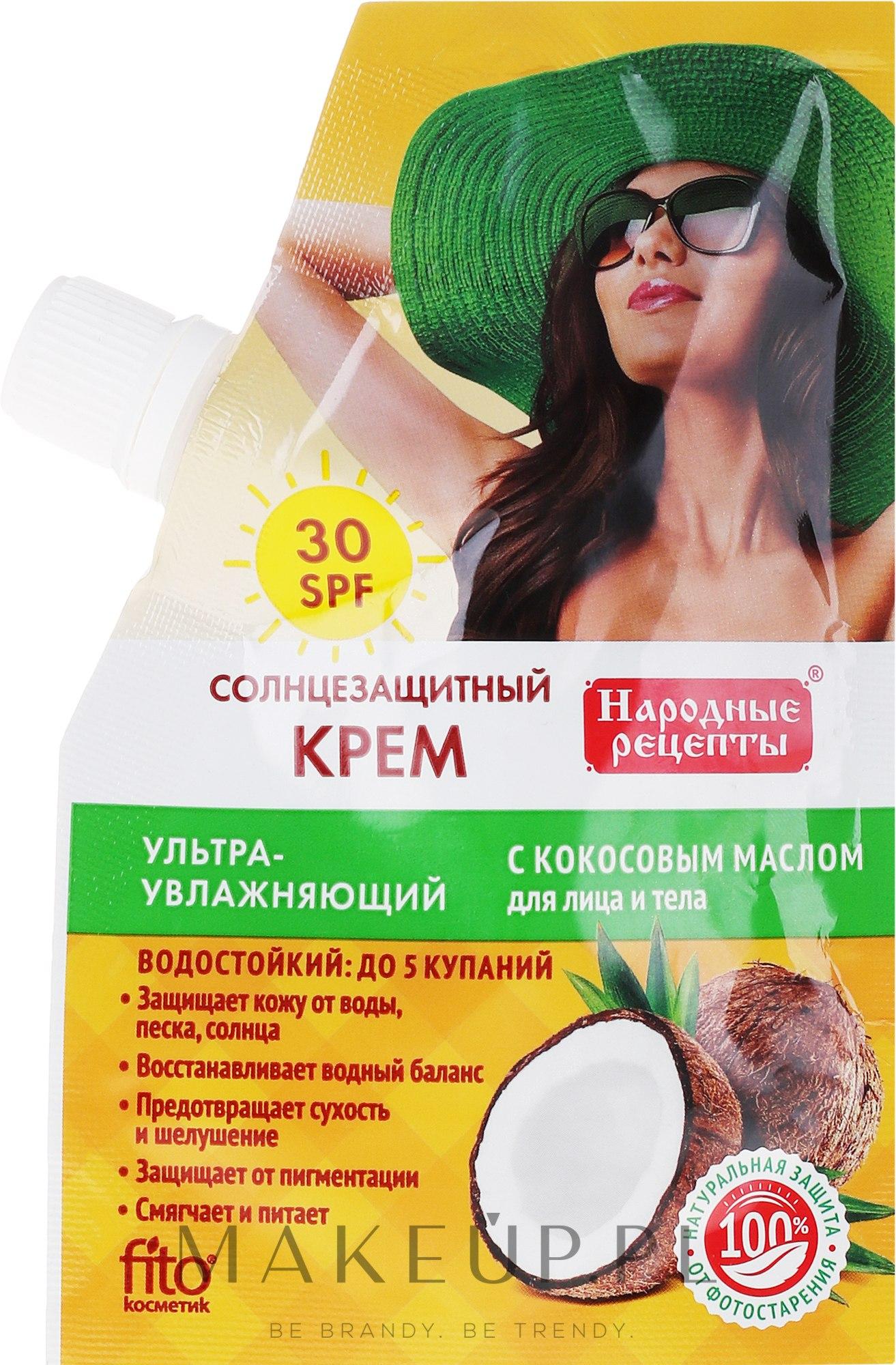 Przeciwsłoneczny krem z olejem kokosowym SPF 30 - FitoKosmetik Przepisy ludowe — фото 50 ml