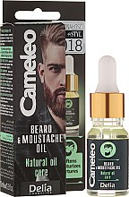 Kup Olejek do brody z olejem arganowym i ekstraktem z aloesu - Delia Cameleo Men Beard and Moustache Oil
