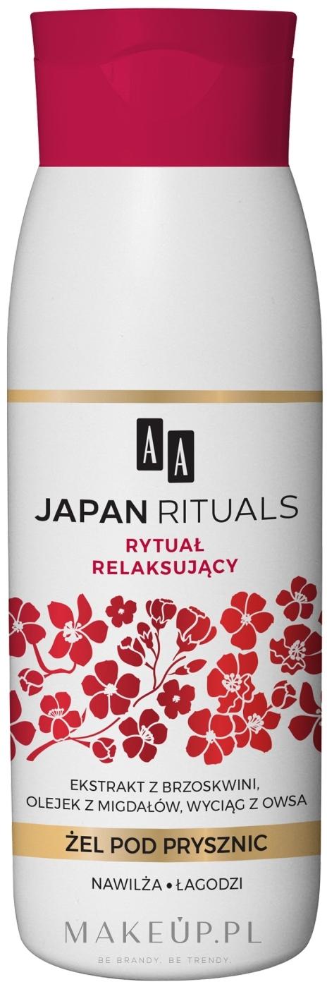 Nawilżająco-łagodzący żel pod prysznic Rytuał relaksujący - AA Japan Rituals — фото 400 ml