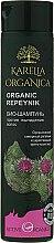 Kup Bioszampon przeciw wypadaniu włosów Organiczny łopian - Fratti HB Karelia Organica