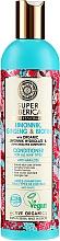 Kup Odżywka przeciw wypadaniu włosów - Natura Siberica Super Siberica Professional Limonnik, Ginseng & Biotin