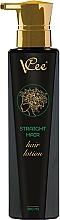 Kup Wygładzający balsam do włosów - VCee Straight Hair Lotion