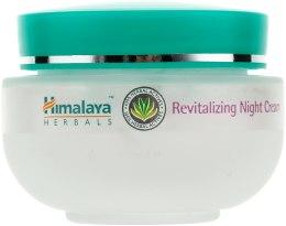 Rewitalizujący krem do twarzy na noc Biała lilia i pomidor - Himalaya Herbals Revitalizing Night Cream — фото N3