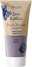 Kup Odżywcza maska-smoothie do twarzy - Oriflame Love Nature Dark Berries Delight Face Mask Smoothie