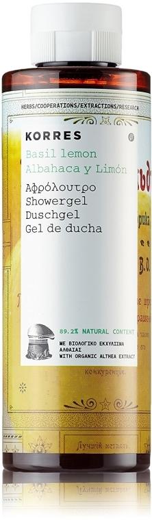 Żel pod prysznic Bazylia i cytryna - Korres Basil Lemon Shower Gel — фото N4
