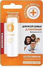Kup Regenerujący balsam do ust z d-panthenolem i witaminami A i E dla całej rodziny - Domowy Doktor