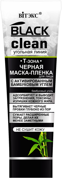 Czarna maska peel-off do twarzy do strefy T - Vitex Black Clean