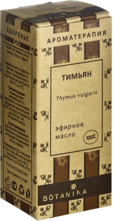 100% olejek tymiankowy - Botanika 100% Thymus Vulgaris Essential Oil — фото N1