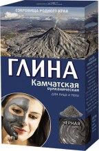 Kup Kamczacka wulkaniczna glinka czarna do twarzy i ciała - FitoKosmetik