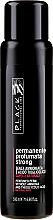Kup Perfumowana trwała ondulacja bez amoniaku do włosów naturalnych Strong - Black Professional Line
