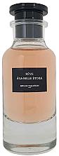 Kup Reyane Tradition Reve a la Belle Etoile - Woda perfumowana