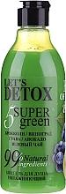 Kup Nawilżający żel pod prysznic - Let's Detox Body Boom Fresh Energy