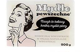 Mydło powszechne w kostce dla kobiet - Barwa Seria jubileuszowa — фото N1