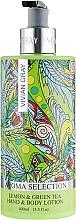 Kup Balsam do rąk i ciała Cytryna i zielona herbata - Vivian Gray Aroma Selection Lemon & Green Tea Hand & Body Lotion