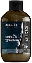 Kup Żel pod prysznic i szampon 2 w 1 dla mężczyzn Grejpfrut i werbena - Ecolatier Urban Sport