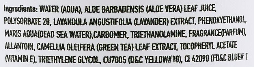 Żel do ciała z aloesem - Yofing Pure Aloe Vera Gel — фото N3