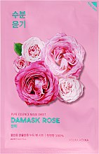 Kup Maska do twarzy z ekstraktem z róży - Holika Holika Pure Essence Mask Sheet Damask Rose