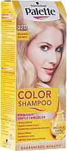 PRZECENA! Szampon koloryzujący - Schwarzkopf Palette Color Shampoo * — фото N1