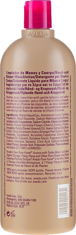 Płyn do mycia rąk i ciała - Aveda Cherry Almond Hand and Body Wash — фото N4