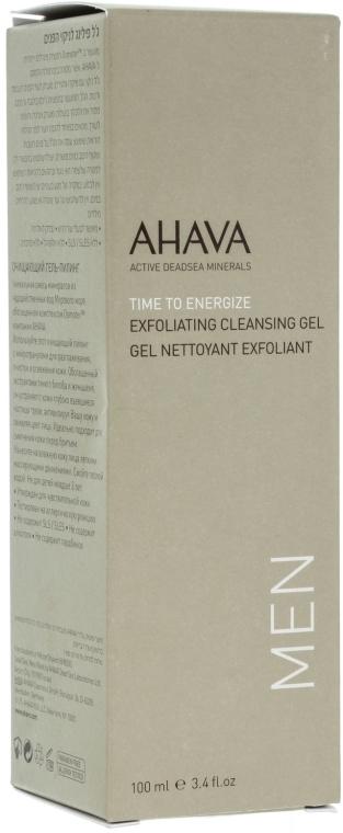 Eksfoliujący żel oczyszczający do twarzy dla mężczyzn - Ahava Men Exfoliating Cleansing Gel — фото N2