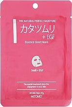 Kup Maseczka do twarzy w płachcie Śluz ślimaka i EGF - Mitomo Essence Sheet Mask Snail + EGF
