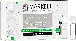 Aktywne serum do twarzy Natychmiastowy lifting - Markell Cosmetics Active Program — фото N1