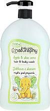 Kup Mydło pod prysznic, Jabłko z aloesem - Bluxcosmetics Naturaphy Hair & Body Wash