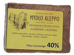 Kup Tradycyjne syryjskie mydło z 40% olejem laurowym - Biomika Aleppo Soap