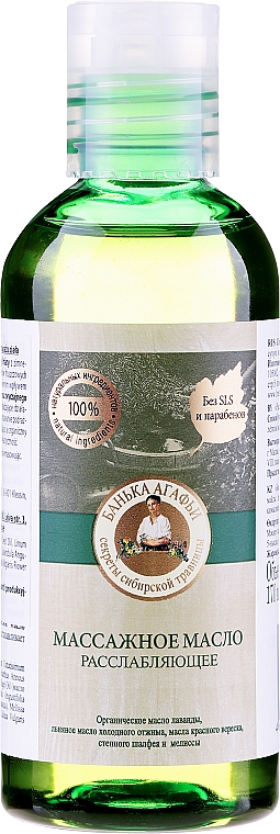 Relaksacyjny olejek do masażu - Receptury Babci Agafii Bania Agafii