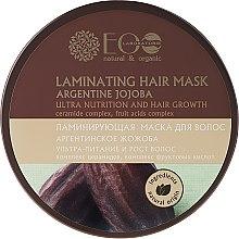 Kup Laminująca maska do włosów Ultraodżywienie i wzrost włosów - ECO Laboratorie Laminating Hair Mask