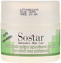 Kup Nawilżający krem do twarzy z aloesem - Sostar Moisturizing Face Cream With Aloe Vera