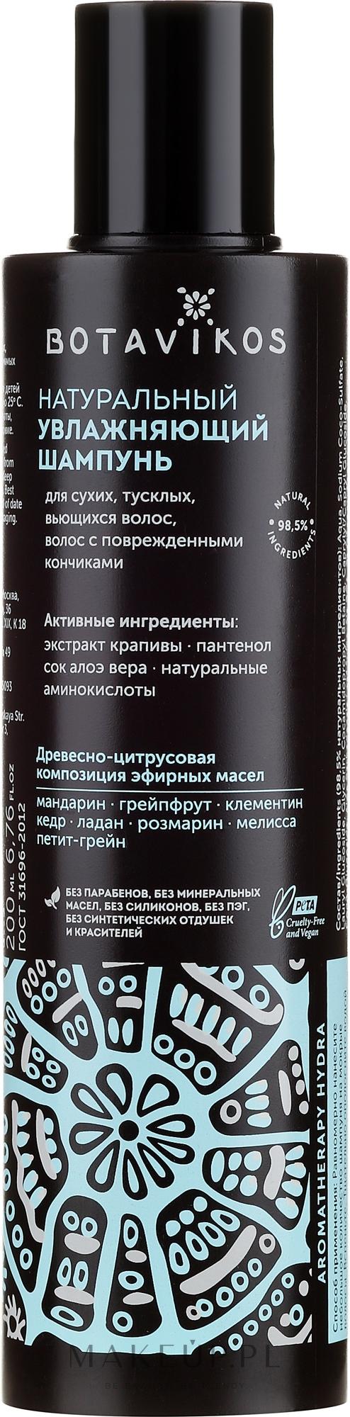 Naturalny odżywczy szampon do włosów suchych, matowych i łamliwych - Botavikos Natural Moisturizing Shampoo — фото 200 ml