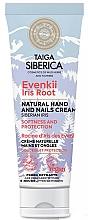 Kup Ultra ochronny krem do rąk i paznokci - Natura Siberica Doctor Taiga Hand Cream