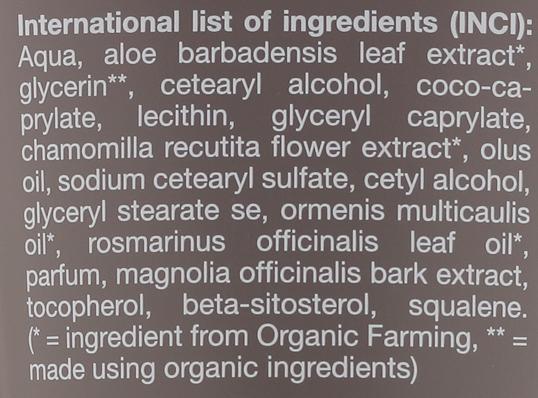 Organiczna odżywka do włosów blond Rumianek - Urtekram Camomile Blond Hair Conditioner — фото N3