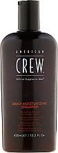 Kup Nawilżający szampon do codziennego stosowania - American Crew Daily Moisturizing Shampoo